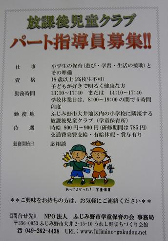 ファイル 21-1.png